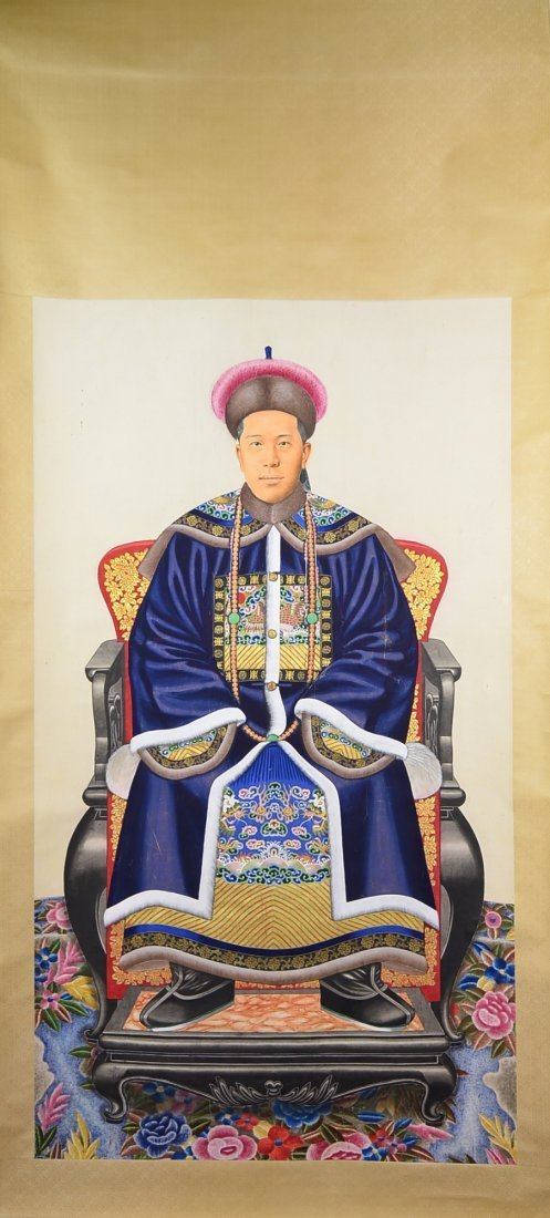 19: Chinese Pastel & Watercolour Painting Portrait