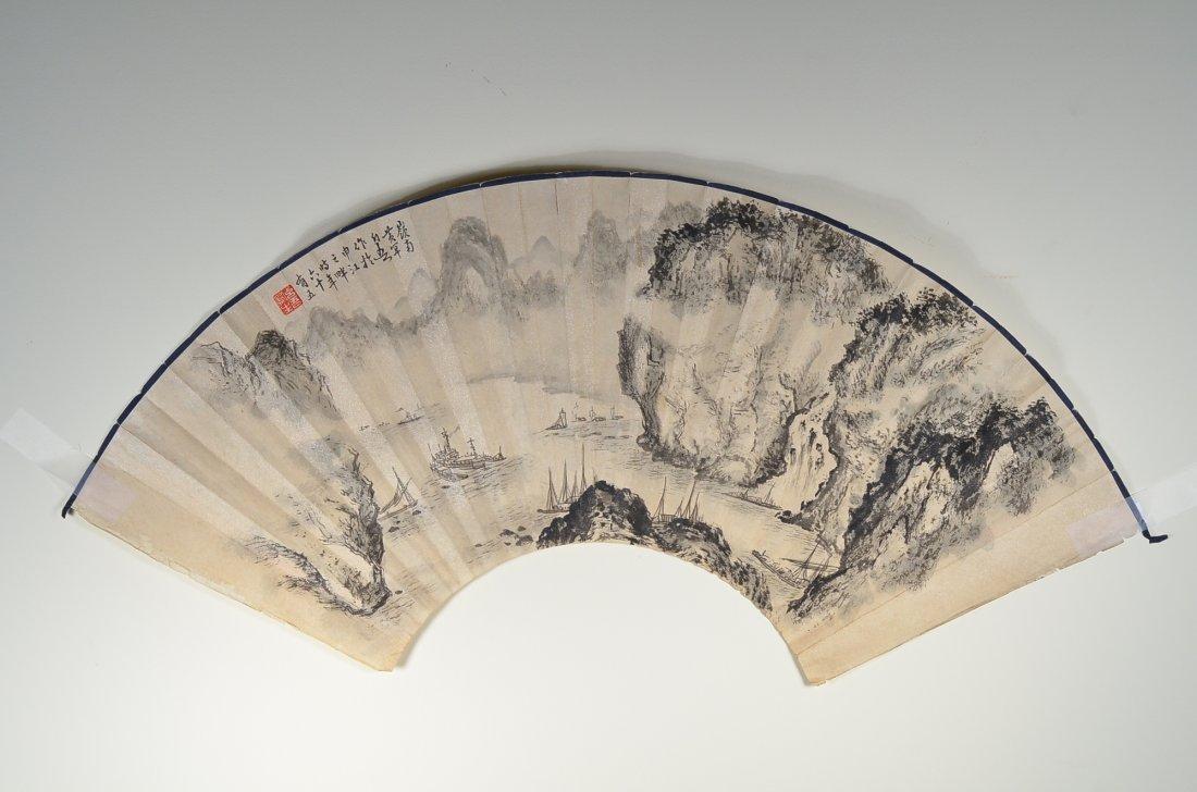 20: Chinese Watercolour Fan Painting: Fishing Village