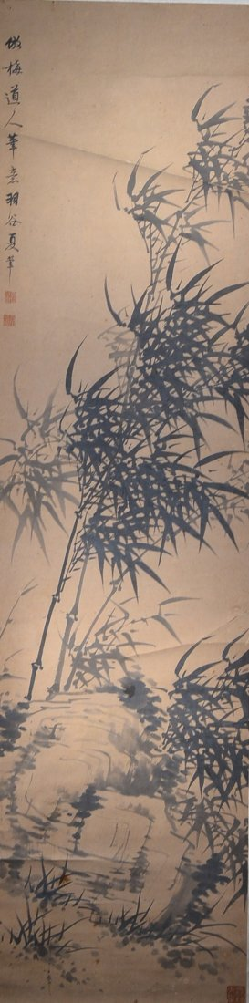 22: Chinese Watercolour on Paper: Bamboo & Reeds