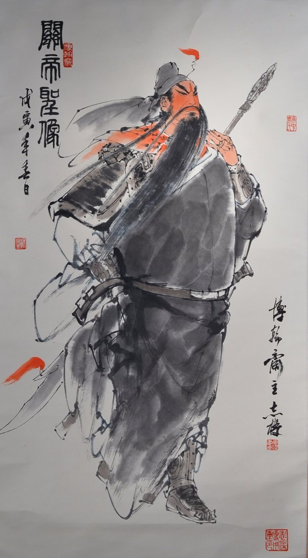 23: Chinese Watercolour on Paper: Guan Gong