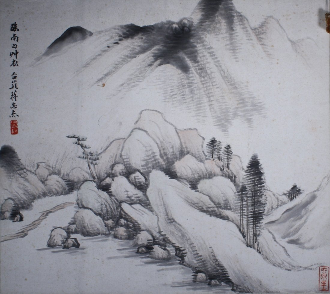 24: Chinese Watercolour on Paper: Landscape Jian Ding