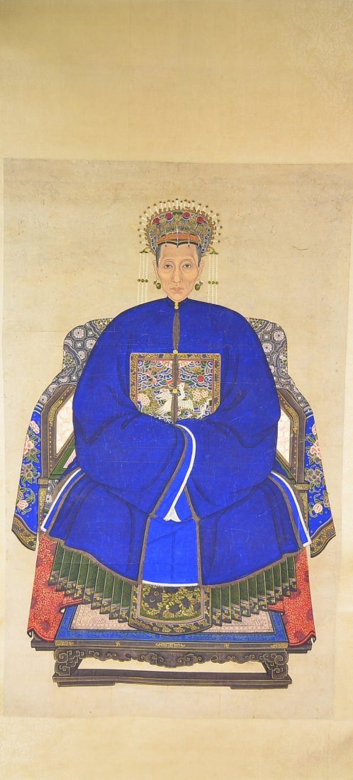 30: Qing Period Watercolour Portrait Painting