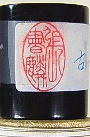 30: Qing Period Watercolour Portrait Painting - 6