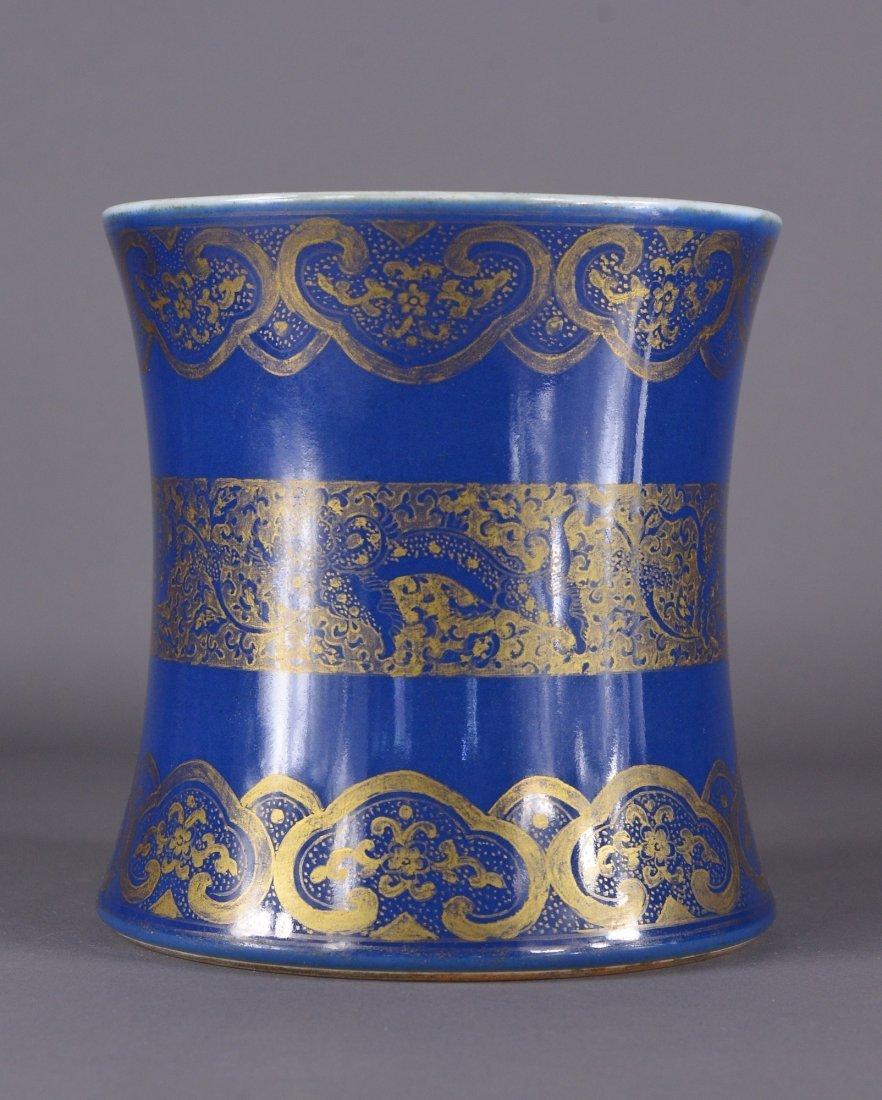 317: Chinese Qing Period Mirror Blue Bi Tong Guangxu
