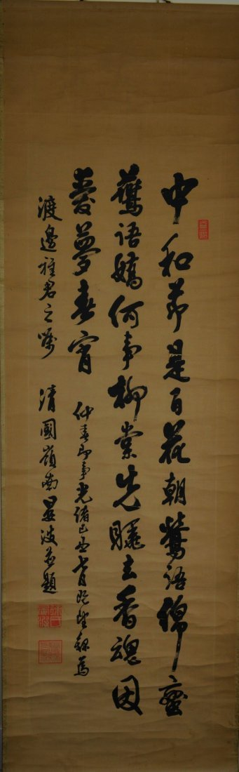 7: Hanging Scroll Chinese Script Calligraphy Stamped