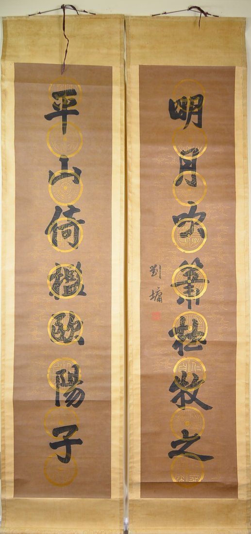 10: Set of 2 Chinese Calligraphy Painting