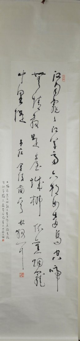 11: Chinese Script Calligraphy Scroll with Photo