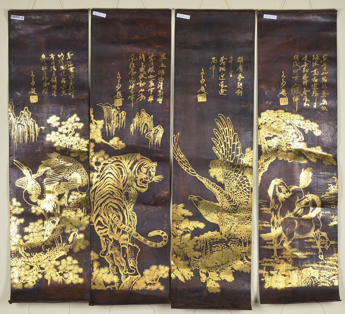 13: Four Pieces Chinese Copper Gold Paintings