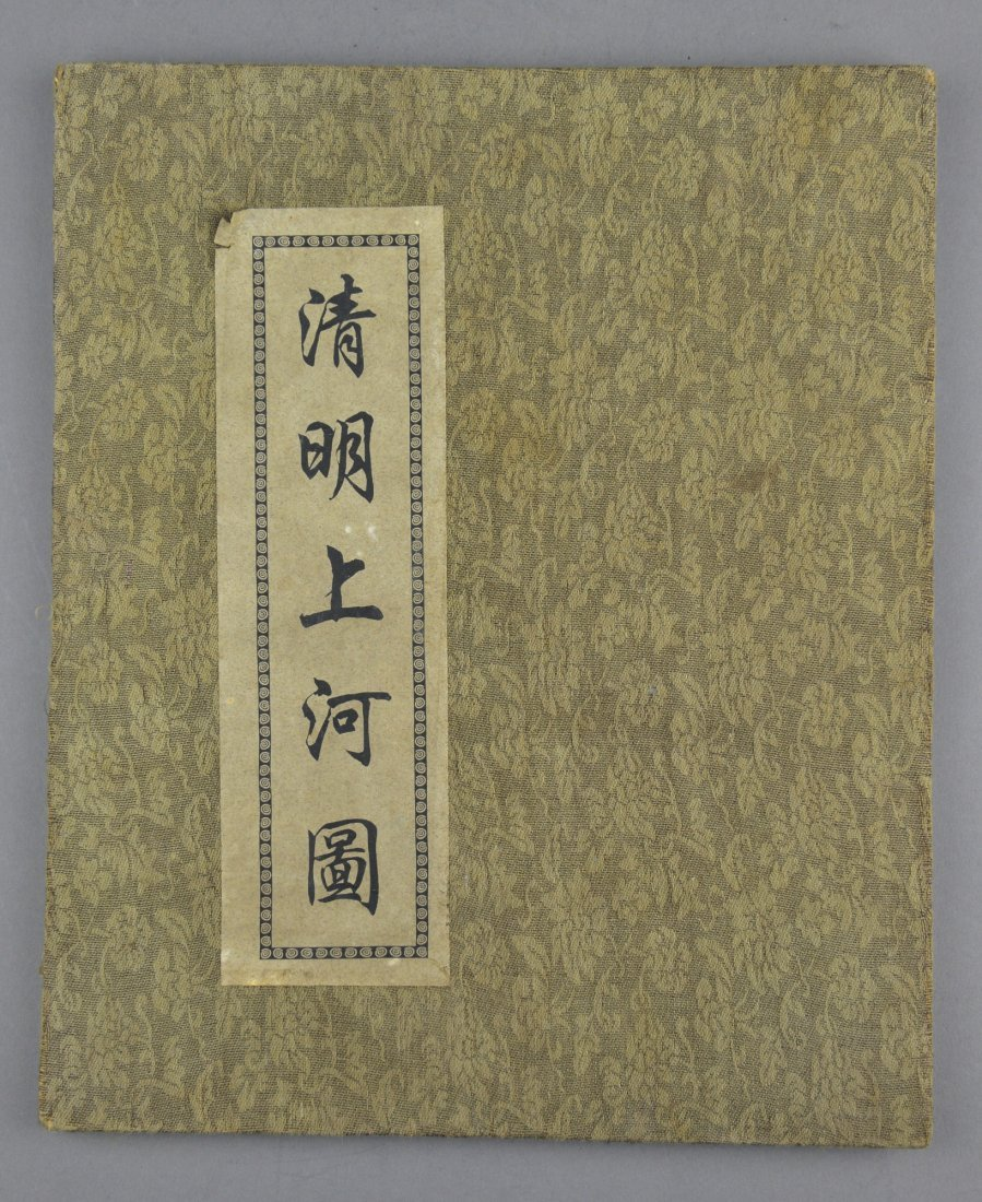 15: Chinese Artist Book of Prints on Silk