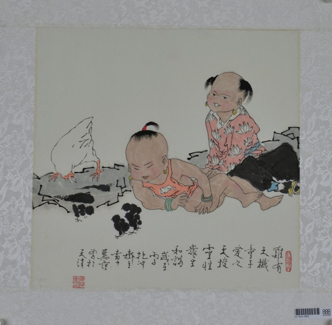 16: Fang Zun Chinese Watercolour Painting on Paper