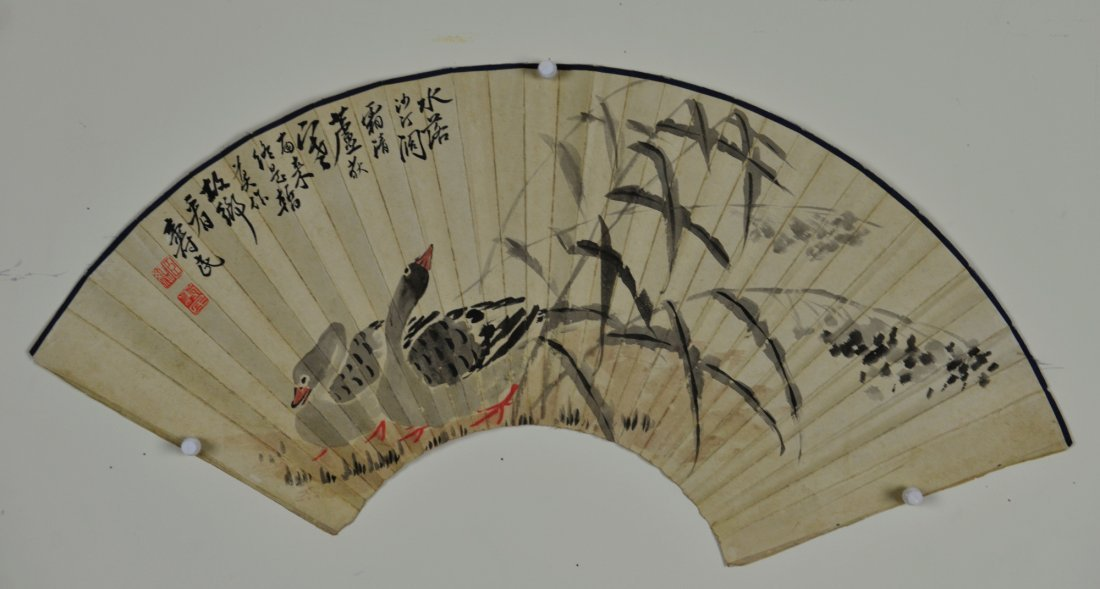 18: Chinese Watercolour Fan Painting: Ducks
