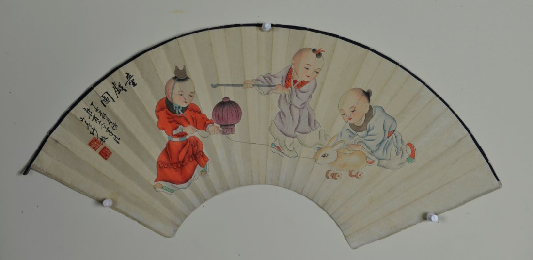 19: Chinese Watercolour Fan Painting
