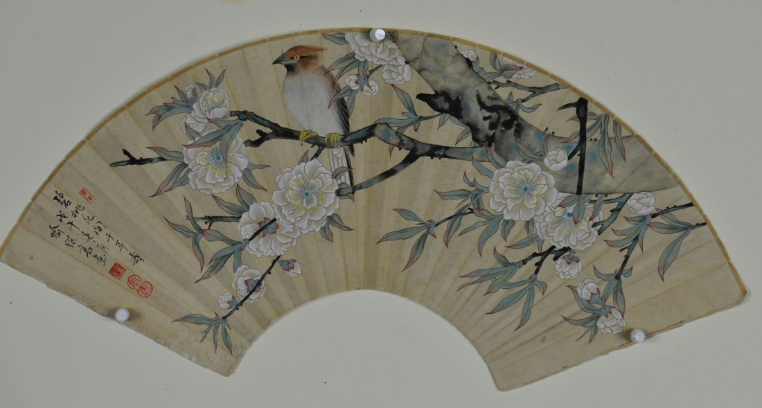 20: Chinese Watercolour Fan Painting: Perched Bird
