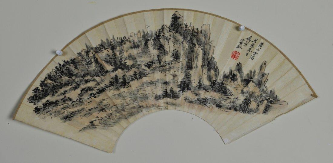 22: Chinese Watercolour Fan Painting: Landscape