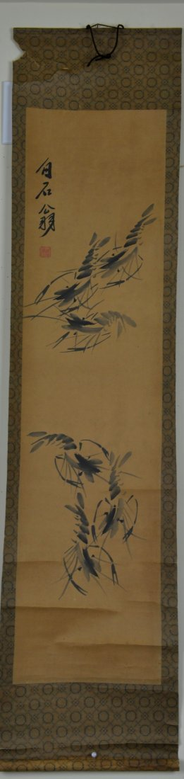 23: Chinese Watercolour Scroll Painting: Shrimps