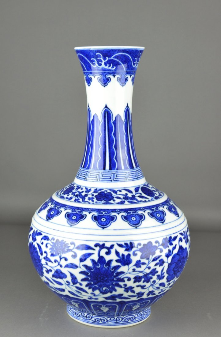 268: Chinese Guangxu Mark & Period Porcelain Vase
