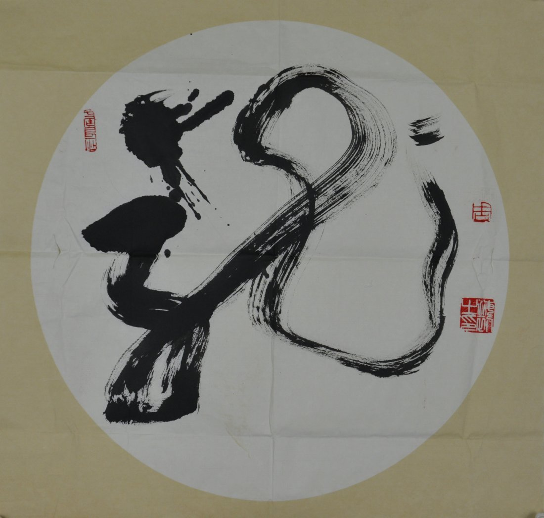 4: Zhou Haichu Chinese Script Calligraphy on Paper