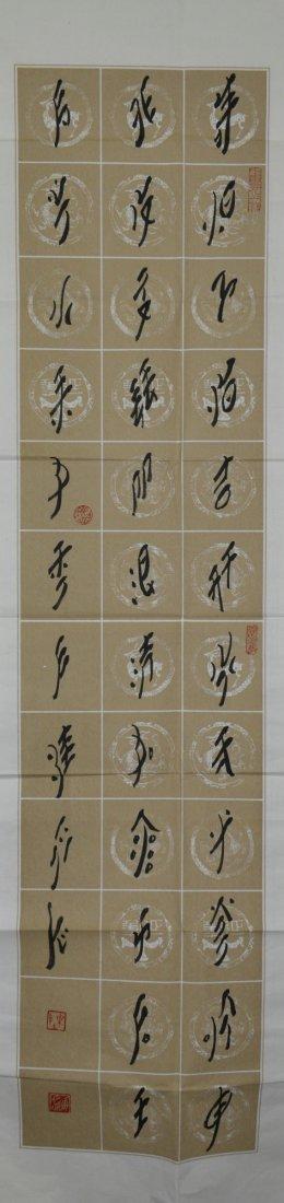 6: Chen Lixin Chinese Women's Script Calligraphy