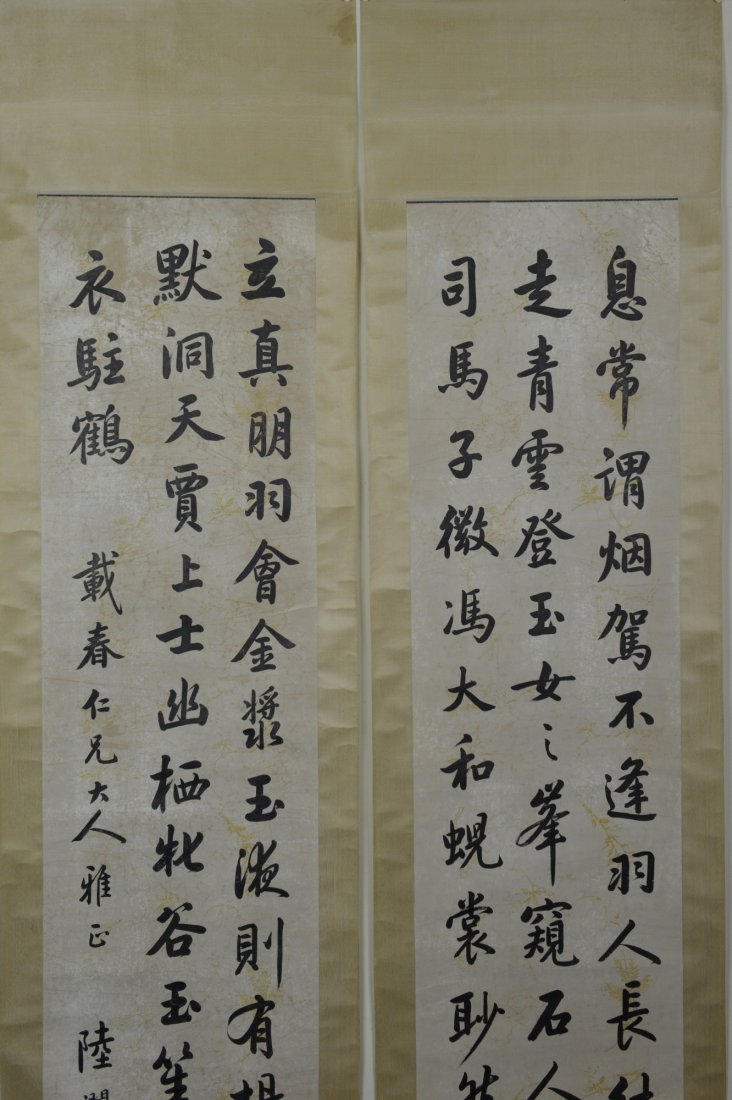 9: Set of Four Chinese Script Calligraphy Paintings