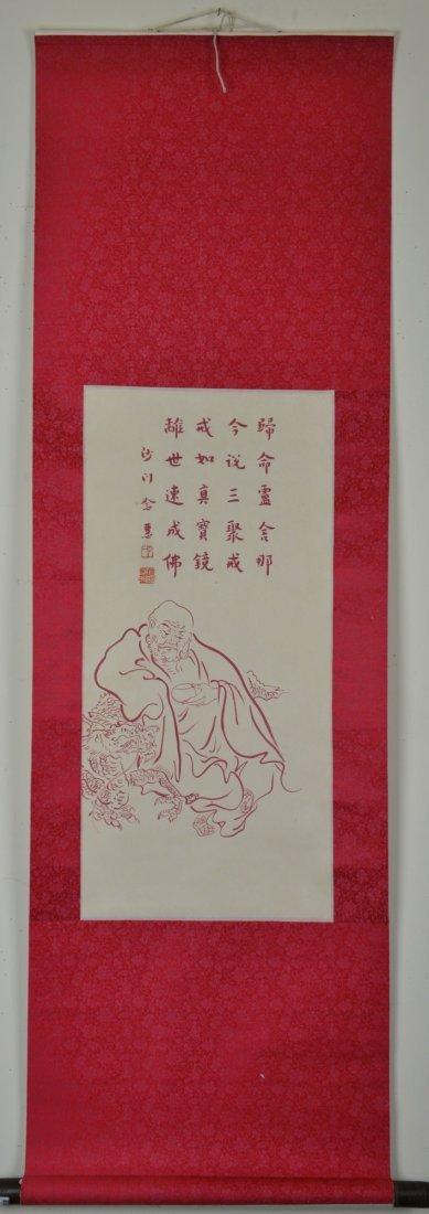 12: Hong Yi Chinese Scroll Painting Hanging Scroll