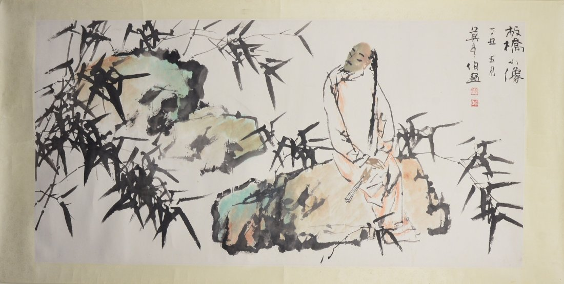 17: Chinese Watercolour Painting on Paper