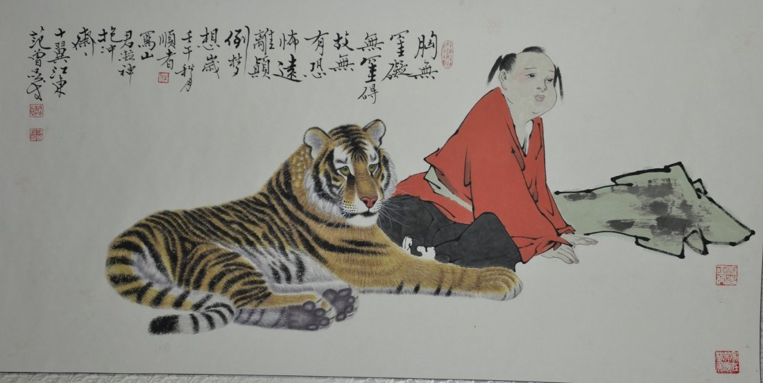 19: Chinese Watercolour Painting Hanging Scroll