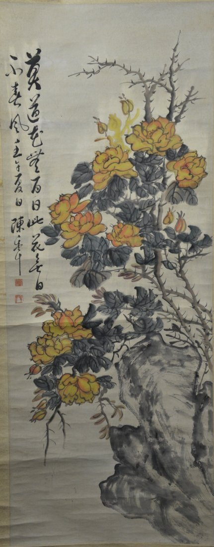 24: Chinese Watercolour Painting Hanging Scroll