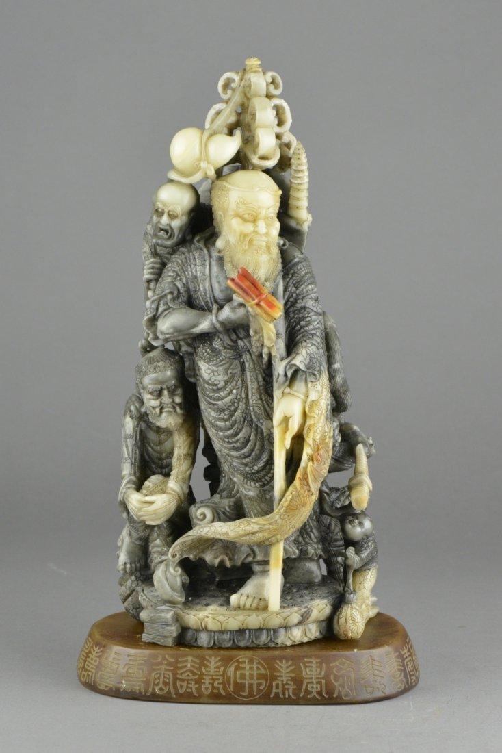214A: Chinese Qing Period Shoushan Daoist Immortals