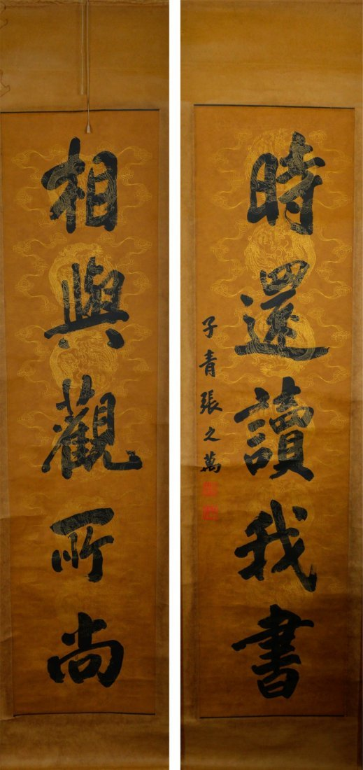8: Pair Chinese Calligraphy on Paper w/ Gold Design