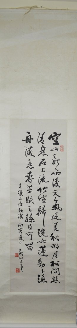 9: Chinese Script Calligraphy Hanging Scroll