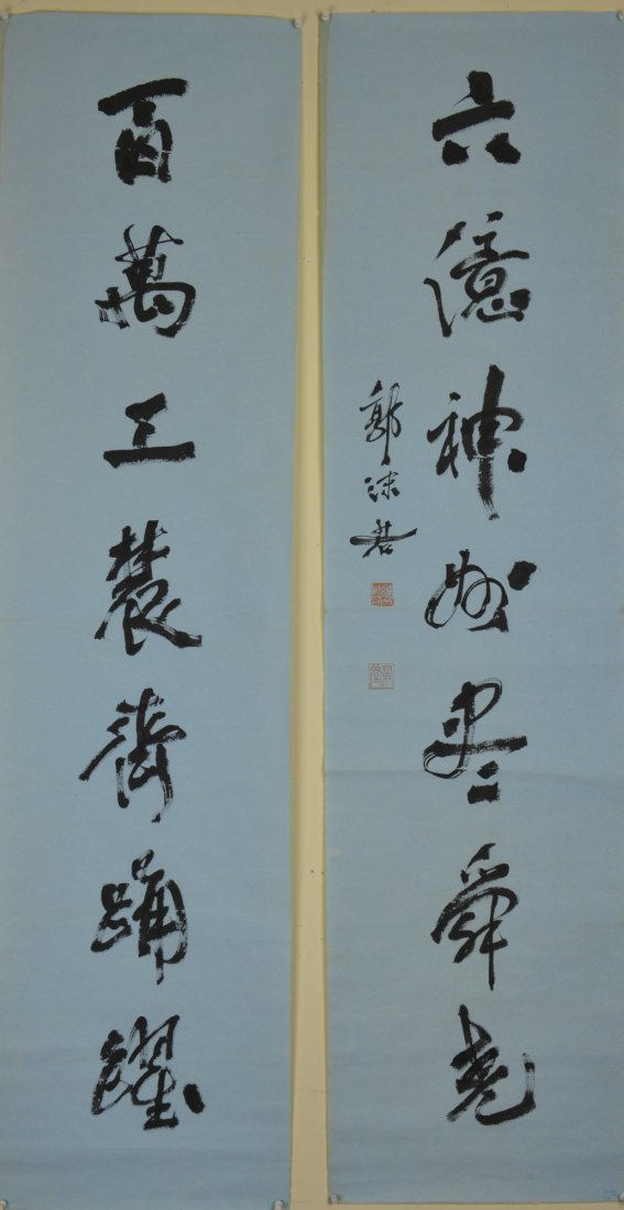 17: Pair of Chinese Script Calligraphy on Paper