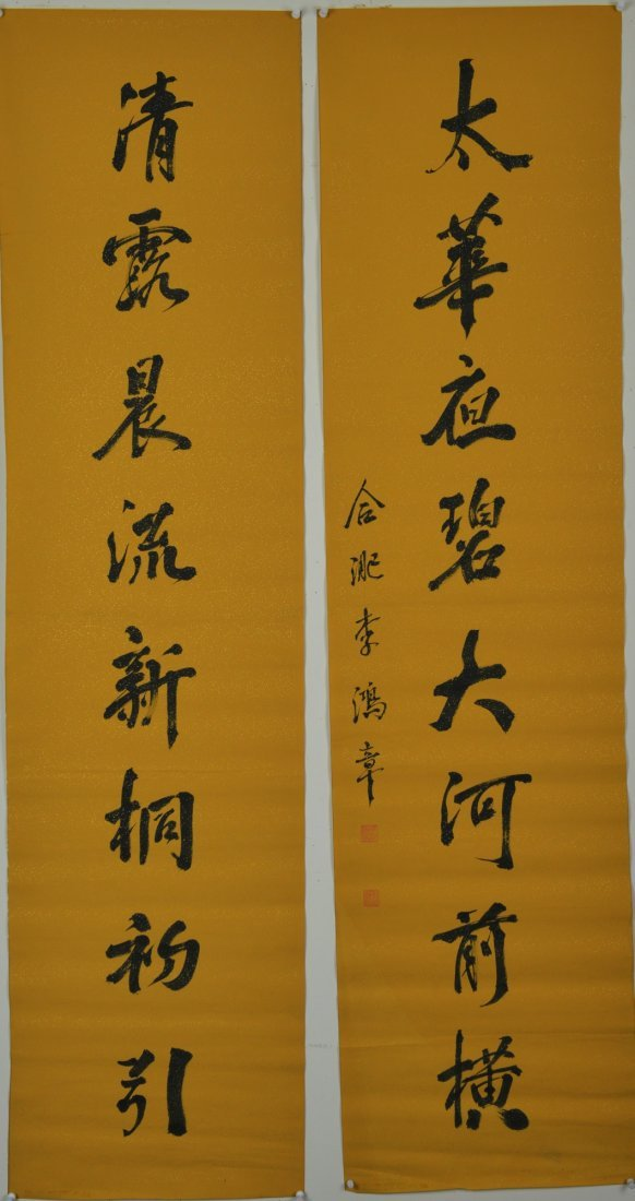 22: Pair Chinese Script Calligraphy on Paper