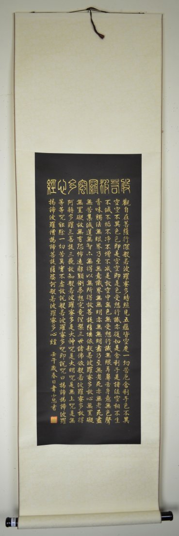 7: Chinese Calligraphy Buddhist Prayer Gold Script