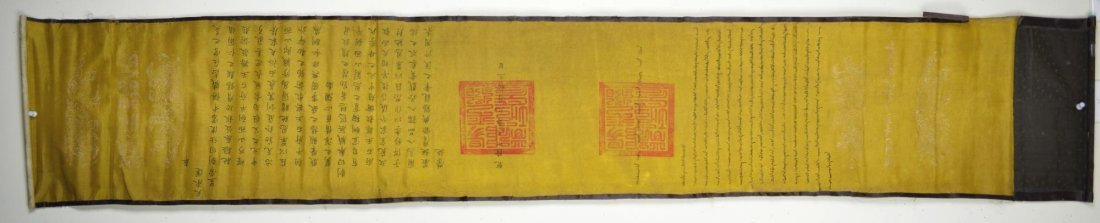 8: Chinese Imperial Calligraphy on Silk