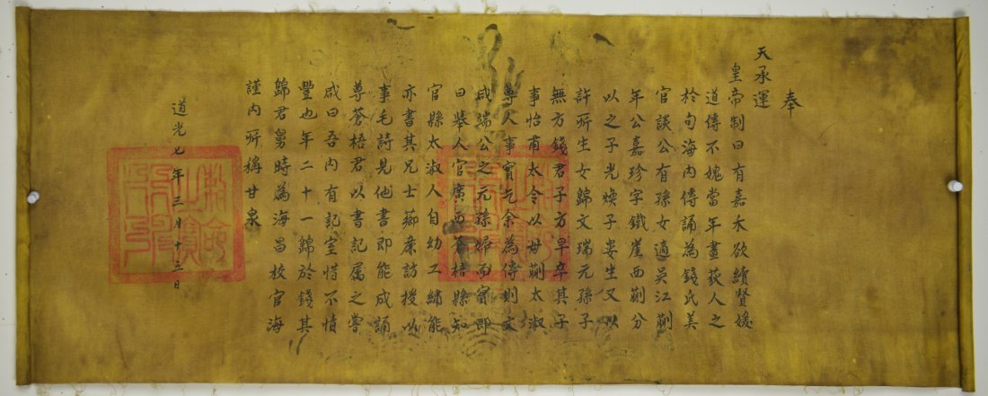9: Chinese Daoguang Imperial Yellow Silk Calligraphy