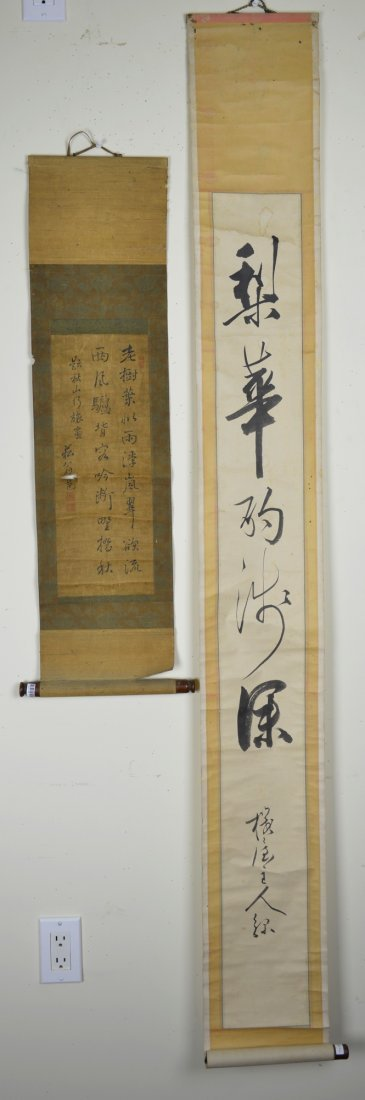 10: Set of Two Antique Japanese Calligraphy on Silk
