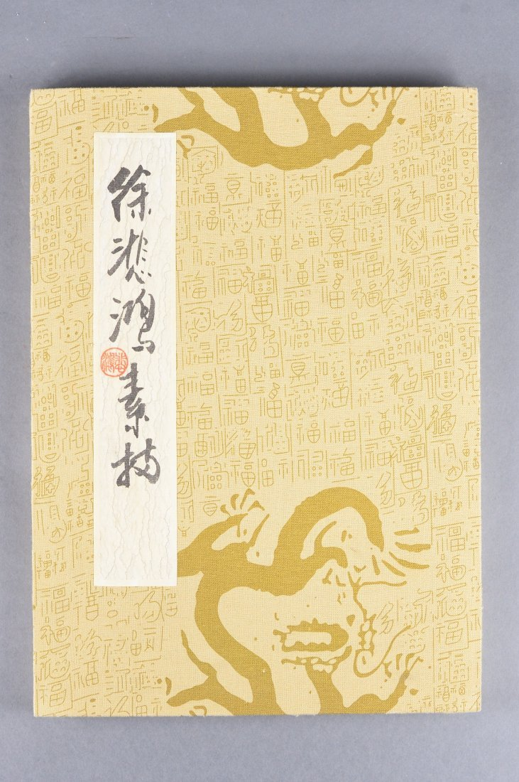 14: Rare Chinese Sketchbook of 10 Pages