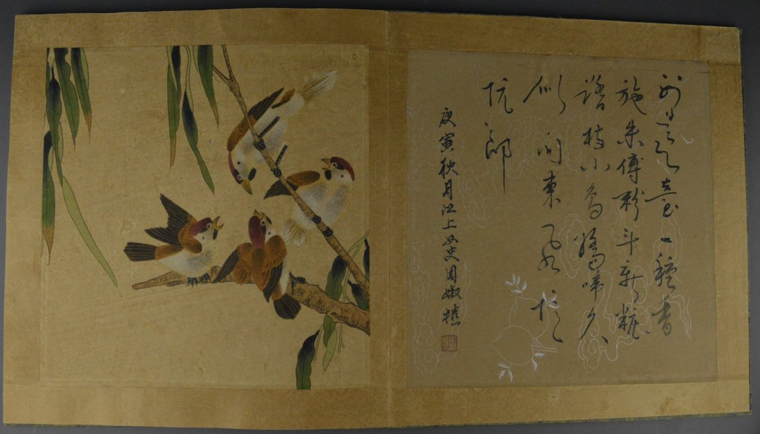 15: Fine Chinese Painting Book Zhou Shu Xi