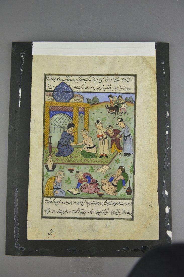 17: Framed Persian Hand Painted Manuscript Leaf