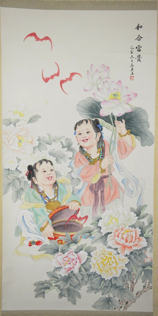 18: Chinese Watercolor on Paper Hanging Scroll