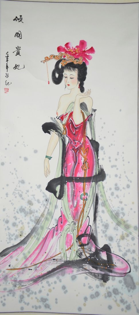 19: Chinese Watercolour on Paper Hanging Scroll