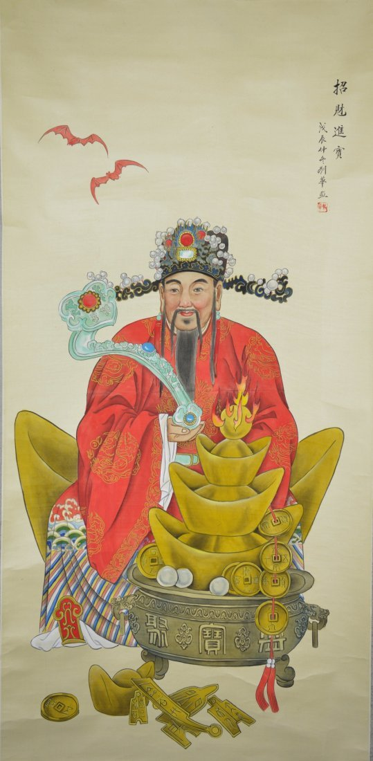 20: Chinese Watercolour on Paper Hanging Scroll Lu