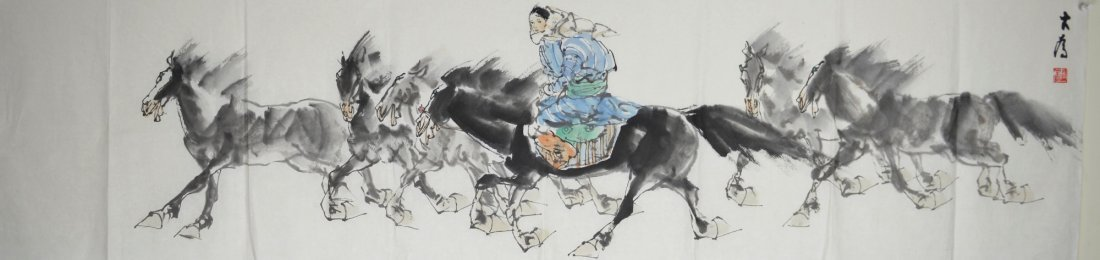23: Chinese Watercolour Painting on Paper