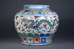 444 Chinese Qing Period Wucai Jar Jiajing
