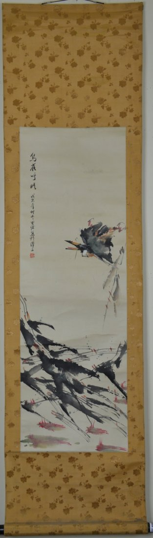 1: Zun Hu Chinese Watercolour Painting Scroll