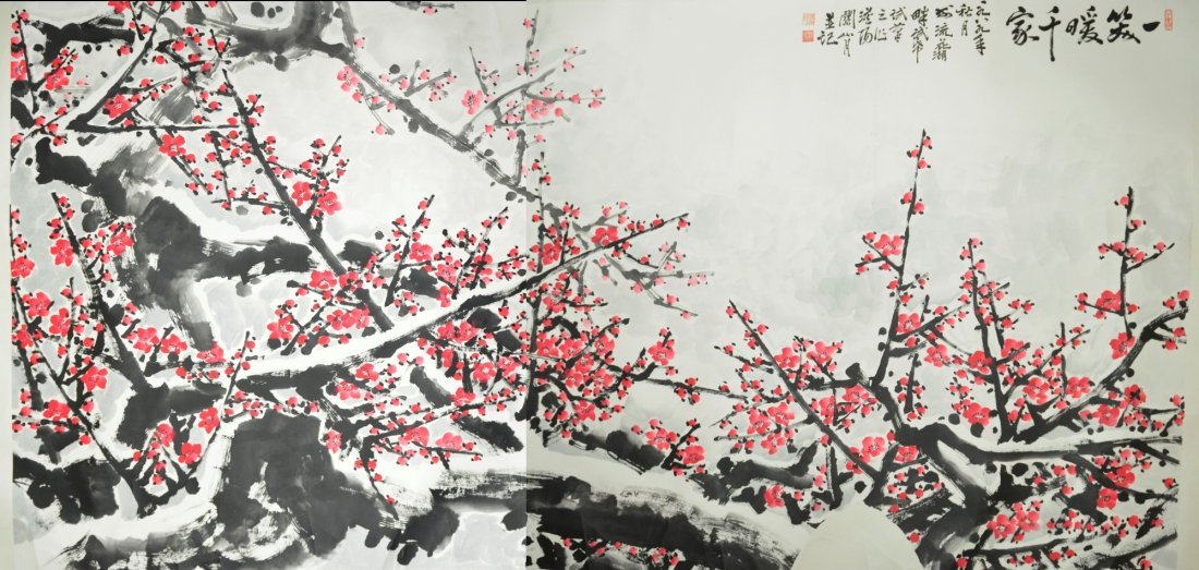 6: Guan Shan Yue Chinese Watercolour Painting C. 1989