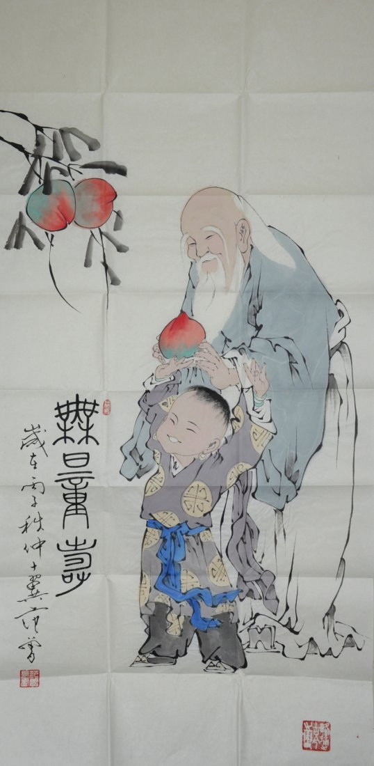 7: Fan Zeng (1939-) Chinese Watercolour Scroll