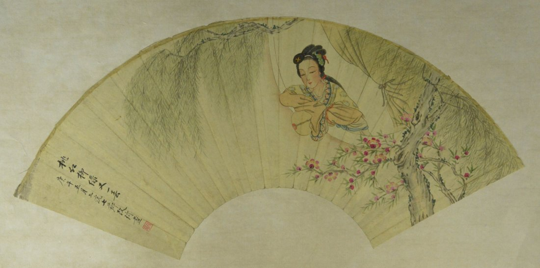 8: Pair of Chinese Watercolor Fan Paintings with Seal