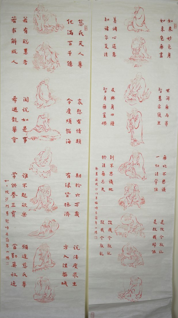 10: Pair of Chinese Hong Yi Painting on Paper