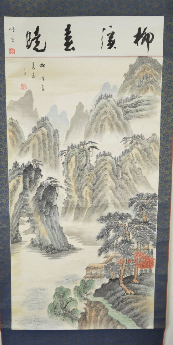 12: Japanese Watercolor on Silk Scroll